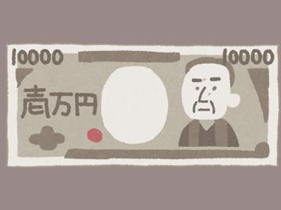 長野市子育て支援金